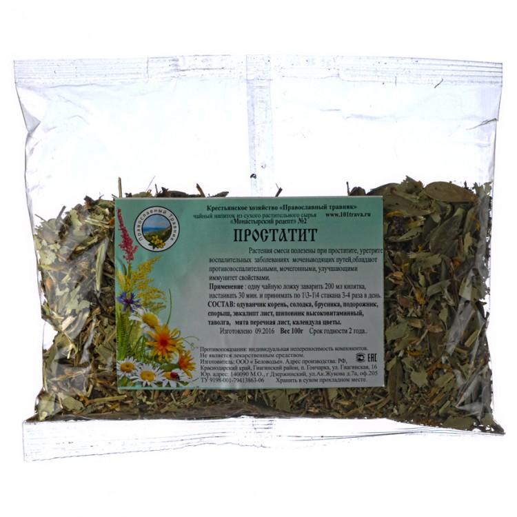 травы для лечения простатита и повышения потенции